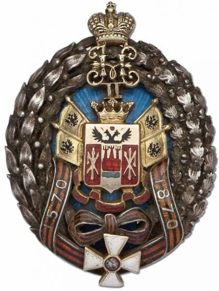 Файл:Донское казачье войско, знак.jpg