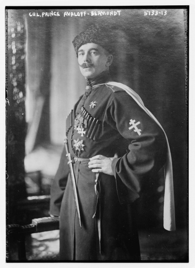 Картинки по запросу Генерал-майор П.Р. Бермондт-Авалов